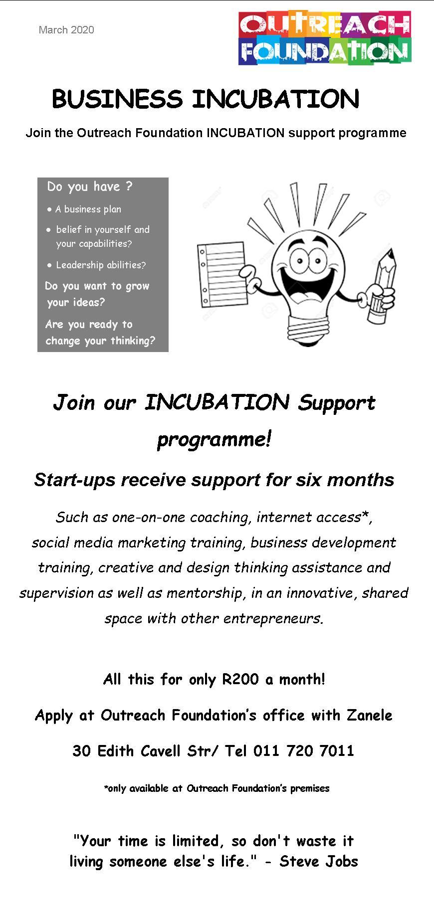Incubation Hub